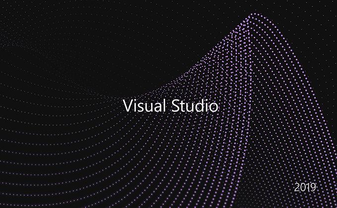 微软Visual Studio 2019正式版更新内容总结,附下载地址